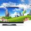 TV na otvorenom – letnja zabava koju morate da isprobate!